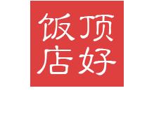 Hunan-Inn